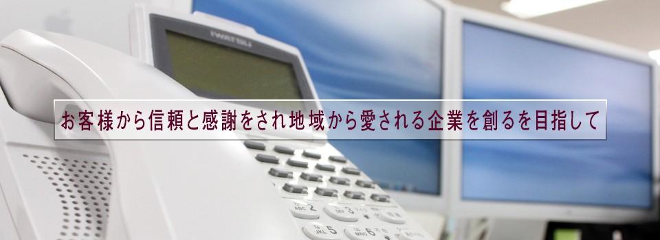 東海地区 電話工事・Wi-Fiスポット設置工事設定・LED・通信設備工事・開通工事・移転工事・機器設置設定